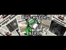 The Bug нутое утро Heroesofthestorm Blizzard Windy Tv BugMorning WindyHead