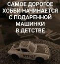 Дмитрий Лёвушкин фото #2