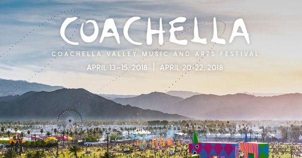 Coachella-2018: как попасть на американский музыкальный фестиваль, сидя на диване