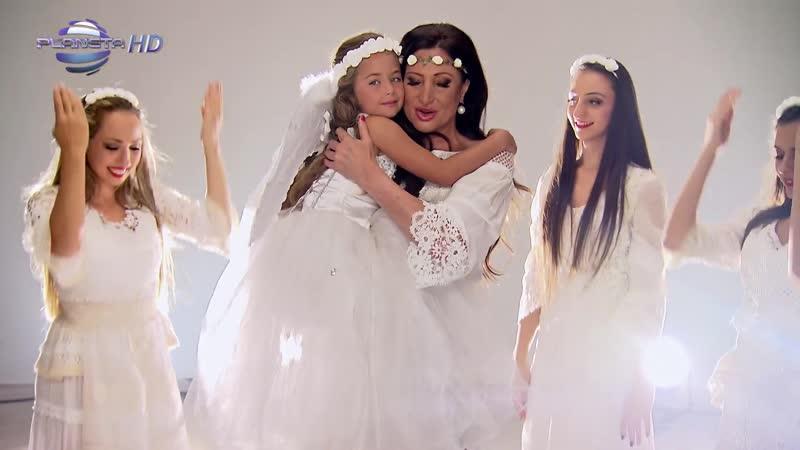 Поли Паскова - Изпращам ти ангели (2018)