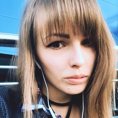 Наташа Шпагина