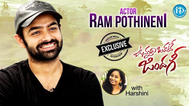Vunnadhi Okate Zindagi Hero Ram Pothineni Exclusive Interview Talking Movies With iDream 535