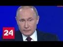 Путин строительство дорог, морских портов, аэропортов, нужно нацелить на развитие регионов - Росс…