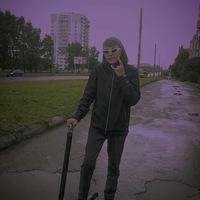 Степан Семё...