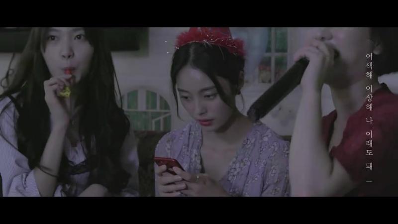 [MV] Gavy NJ(가비엔제이) _ I'm Fine