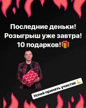 Avon_faberlic_kineshma video
