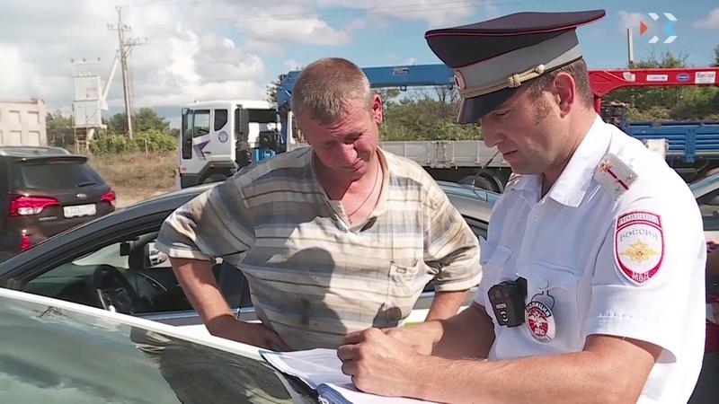 На дорогах Севастополя снова ловят должников
