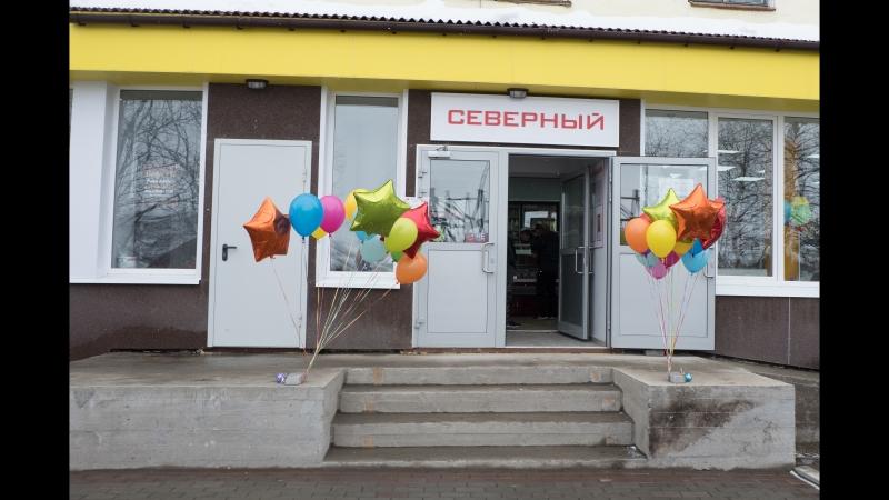 Открытие магазина Северный на Северной Лиинахамари