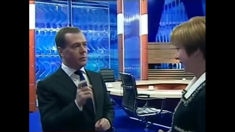 Медведев выдал государственную тайну Инопланетяне существуют
