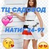 Натиг Гусейнов 24-97