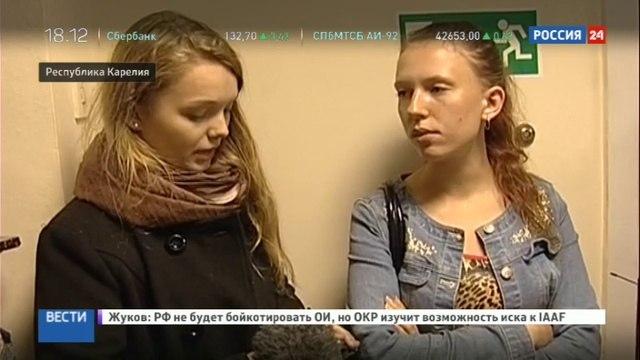Новости на Россия 24 • Инструктора лагеря Сямозеро отпустили на свободу