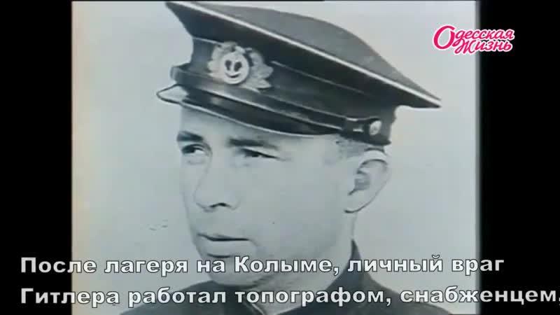 15 января 1913 года, родился Александр Иванович Маринеско