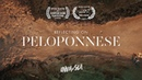 Reflecting on Peloponnese - Aerial Landscape Video