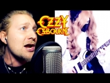Crazy Train (Live Vocal Cover) feat. BabySaster _