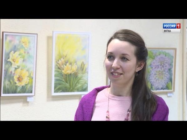 Симфония цвета зазвучала в Детской художественной школе(ГТРК Вятка)