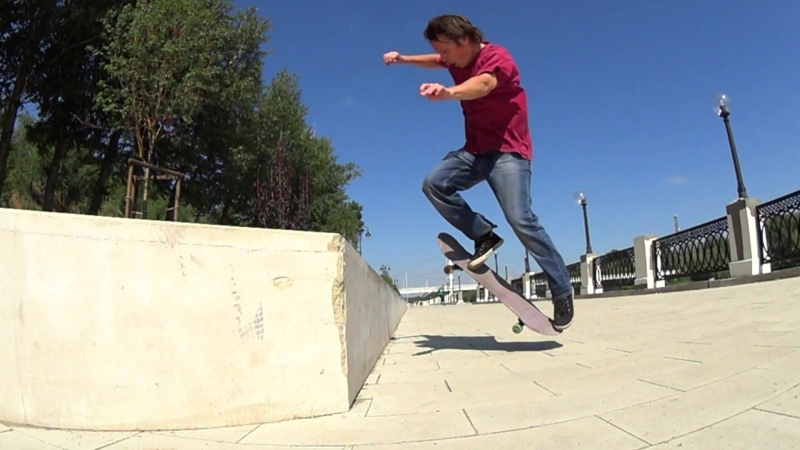 FS NoseSlide to Fakie