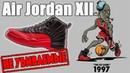 Air Jordan Retro XII 12 теплый ламповый тест