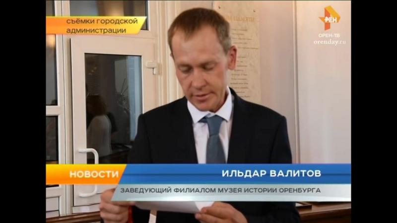 Новости. Рен ТВ. Дому Памяти 15 лет