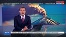 Новости на Россия 24 • Вулкан Ключевской выбросил мощный столб пепла
