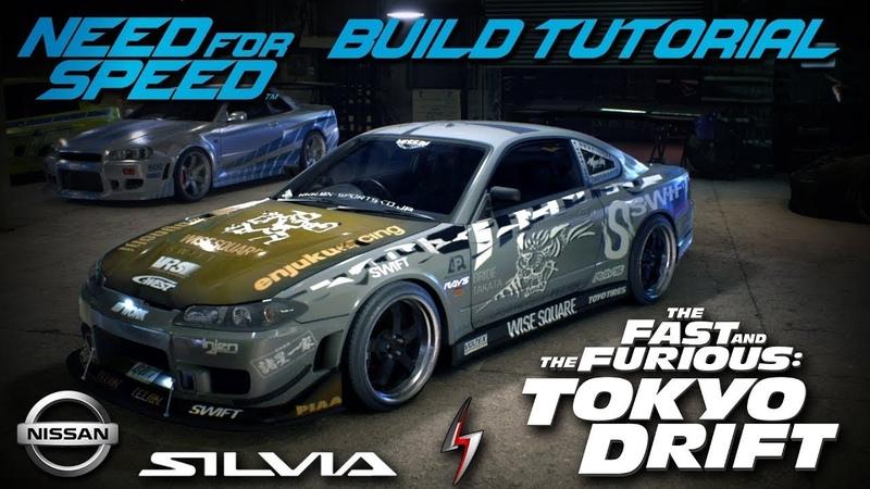 Need for Speed Tokyo Drift Sean's Nissan Silvia Build Tutorial