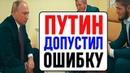 Путин при общении с Хабибом Нурмагомедовым допустил ошибку. Хабиб ничего не сказал Путину за ингушей