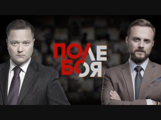 Афанасьев и Исаев: Итоги-2018 и прогнозы-2019