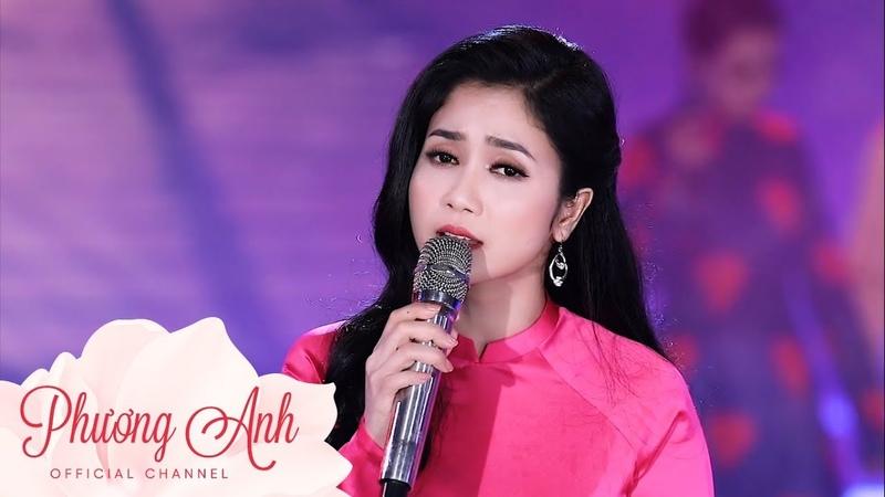 Người Tình Không Đến - Phương Anh   Official MV