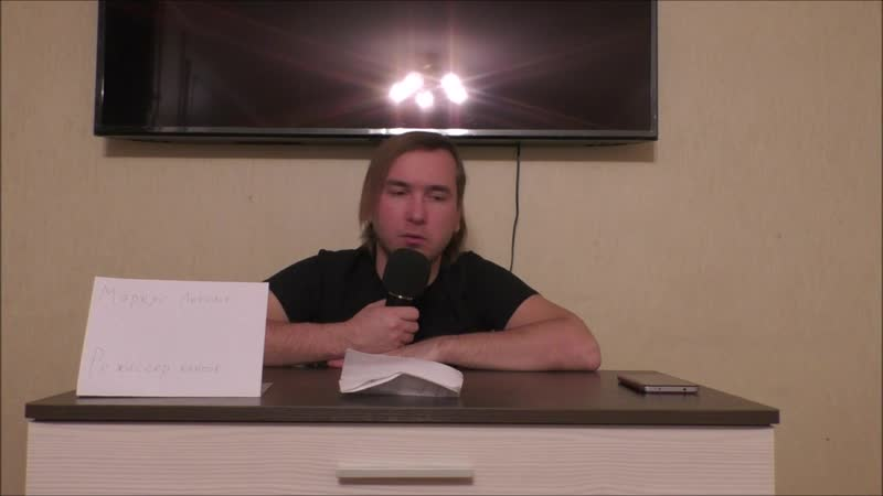 Пресс-конфа Маркуса Леводье ч2