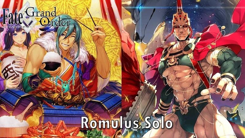 【FGO】Battle in New York - vs Tawara Touta - Romulus Solo