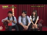171008 WakeAri! Red Zone #201 (NMB48 Shibuya Nisaga)