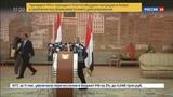 Новости на Россия 24 Йемен Салеха убили повстанцы-хуситы, его сына взяли в плен