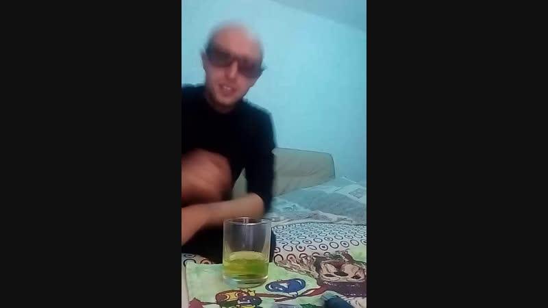 Эрик Амизян - Live