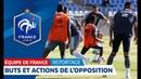 Equipe de France : Actions et buts de l'opposition des Bleus I FFF 2018