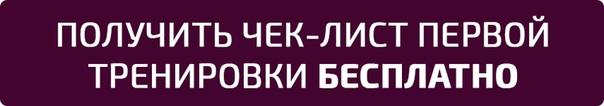 vk.com/write421257904