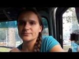 СТРИМ №20. О нашем путешествии. (27.08.18г.) Семья Бровченко