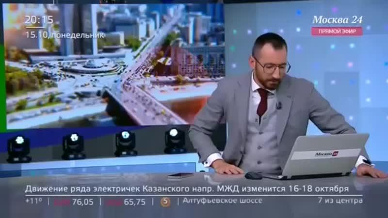 Счетная палата прогнозирует скачок цен на бензин с нового года - Москва 24