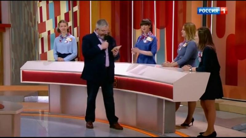 РДШ в передаче «Сто к одному»