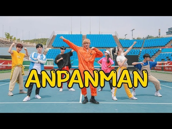 [AB] BTS 방탄소년단 - ANPANMAN 앙팡맨 | 커버댄스 Dance Cover (with 연습생)