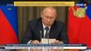 Новости на Россия 24 • Путин Россия приняла на вооружение новейшие образцы оружия