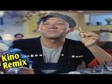 кавказская пленница пародия 2018 советские фильмы комедии приключения шурика угар ржака до слез самые смешные приколы с детьми
