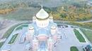 Белая гора Белогорский Свято Николаевский мужской монастырь Полёт на квадрокоптере DJI Phantom