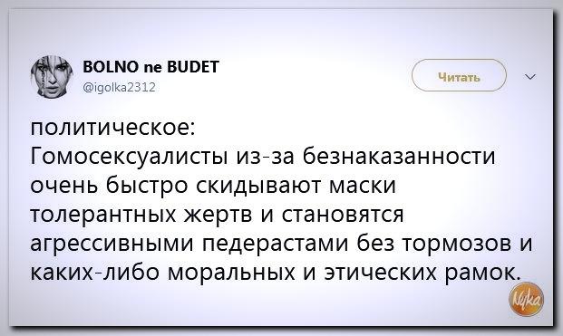 https://pp.userapi.com/c845122/v845122353/155e61/0sAkLnxmQus.jpg