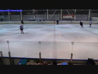 Live: РХЛ - Нижний Новгород. Кристалл-II : Ледовая Дружина