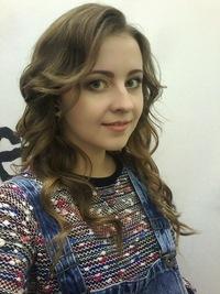 Валентина Плетнёва