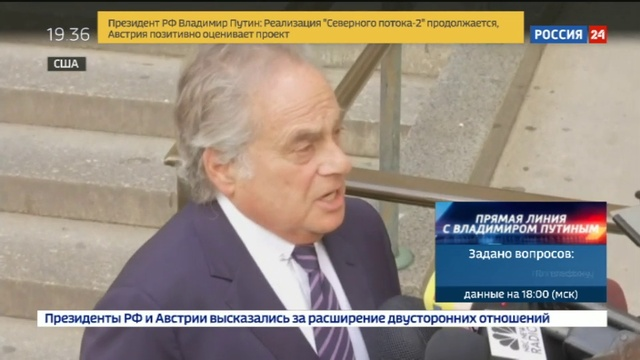 Новости на Россия 24 • Вайнштейн заявил на суде, что никого не насиловал