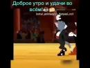 Video-d77fb09788344ddfd6af71fdc8167949-V.mp4
