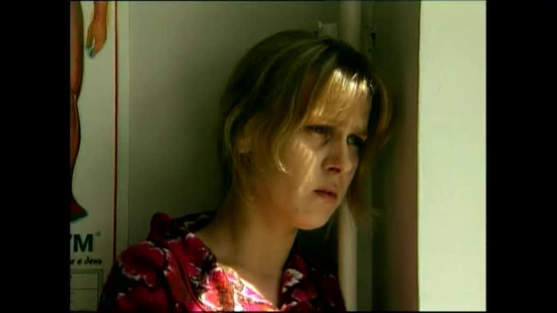 Нина Расплата за любовь 3 серия из 8
