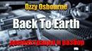 OZZY OSBOURNE — «Back To Earth». Демонстрация соло студента и подробный разбор