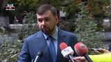Врио Главы ДНР прокомментировал уход замглавы СММ ОБСЕ Александра Хуга со своего поста