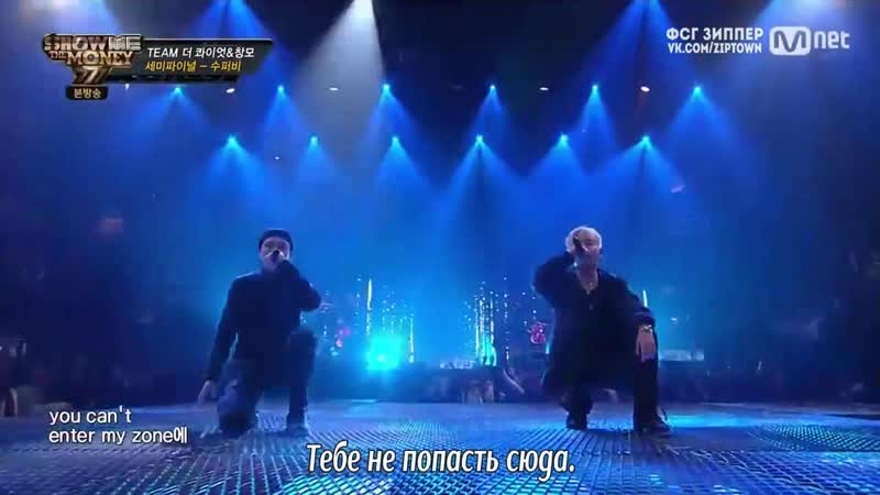 SuperBee - 수퍼비와 (Feat. BewhY) [russub]